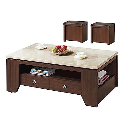 Bernice-麥納德4.3尺仿石面大茶几(附椅凳)(兩色)-130x70x49cm
