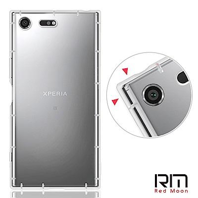 RedMoon Sony Xperia XZ Premium 防摔透明TPU手機...