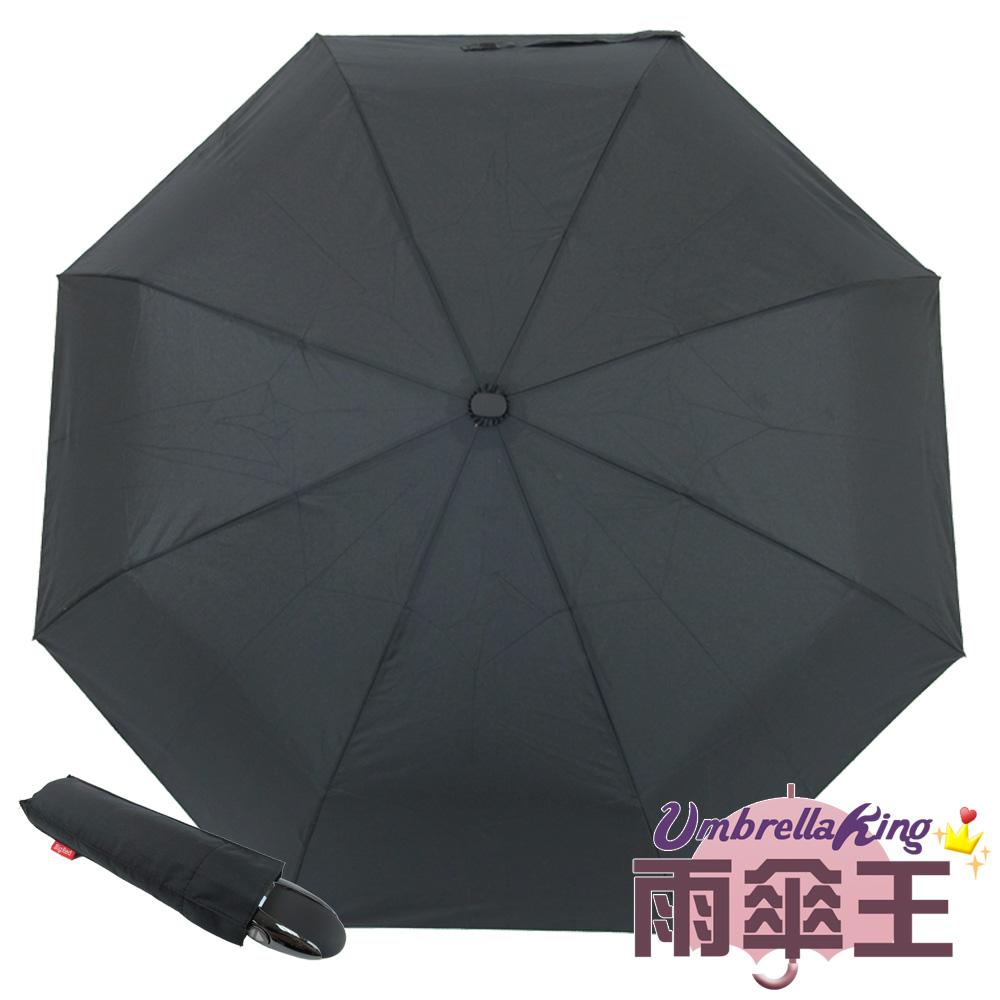 雨傘王-BIGRED 史塔克-自動開收折傘-素面黑色