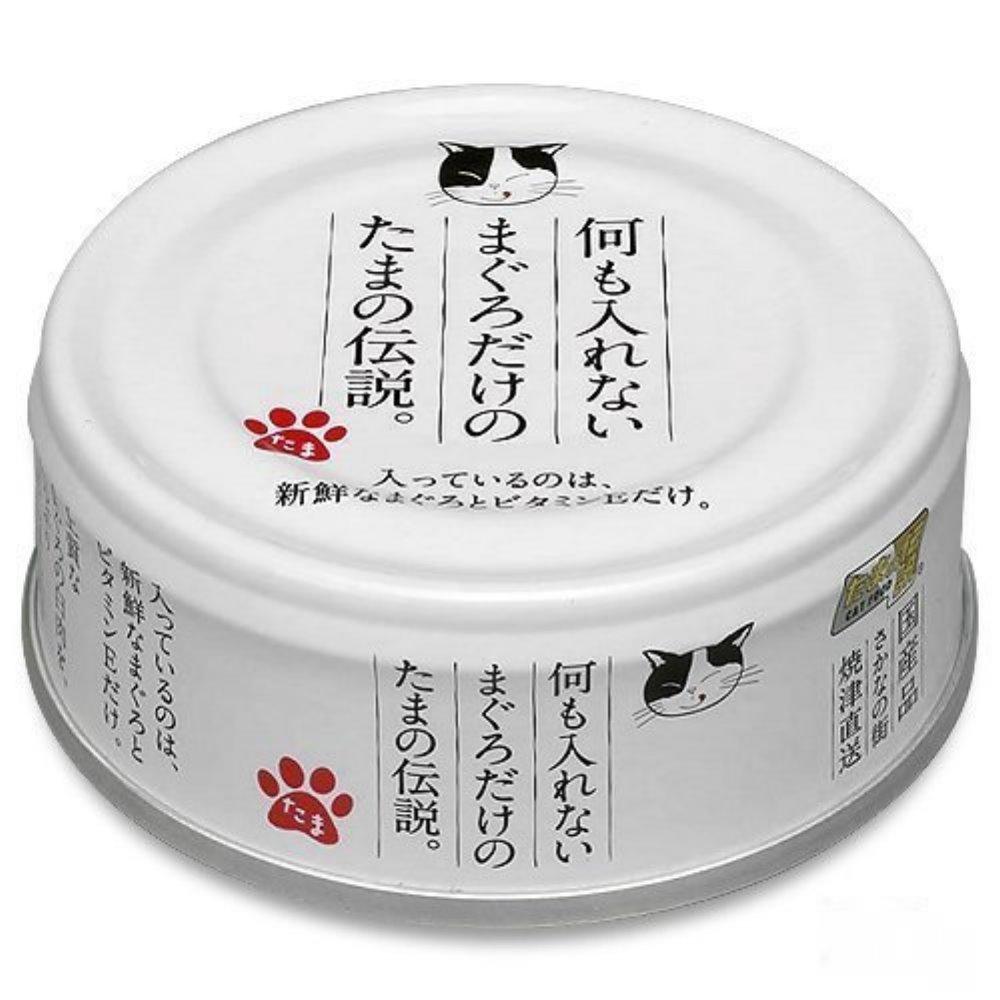 三洋鮪魚純罐 80g