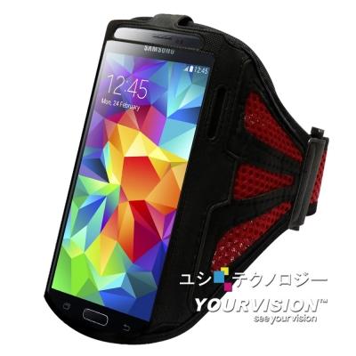 Yourvision Samsung GALAXY S5 i9600 專用運動防...