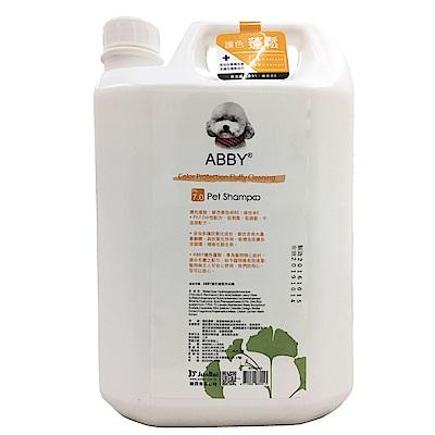 doter-寵愛物語 ABBY寵物洗毛精-護色蓬鬆 4000ml