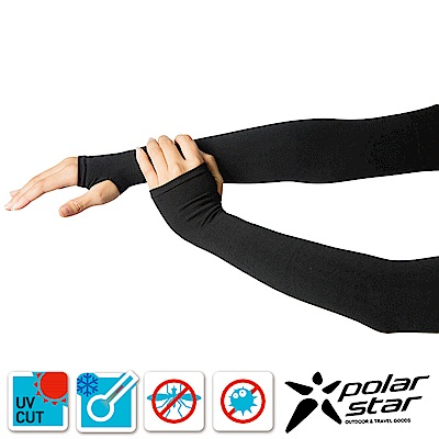 PolarStar UV涼感咖啡紗防蚊袖套 (2入組)『黑』P17514