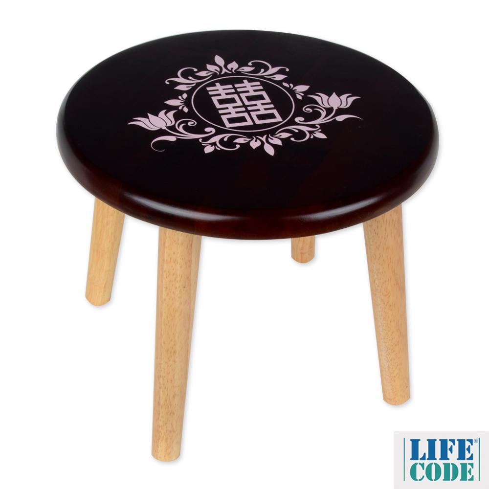 LIFECODE 30cm實木可收納小圓凳2入