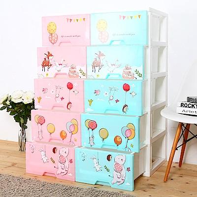HOUSE 台灣製 夜燈功能-甜蜜派對 五層玩具衣物收納櫃