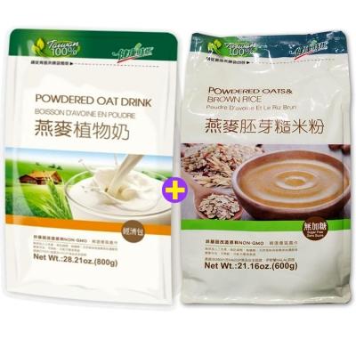 健康時代 燕麥雙寶4入組(燕麥植物奶x2+燕麥胚芽糙米粉x2)