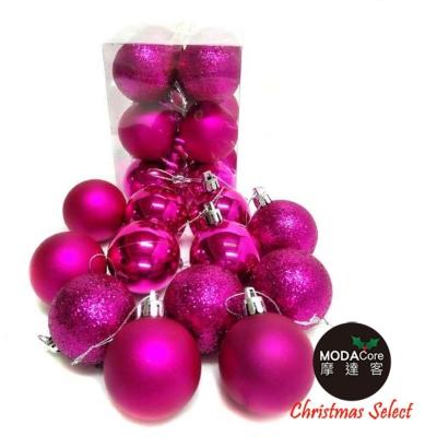 聖誕樹裝飾球 50mm(5CM)霧亮混款電鍍球24入吊飾組(粉紫梅系)