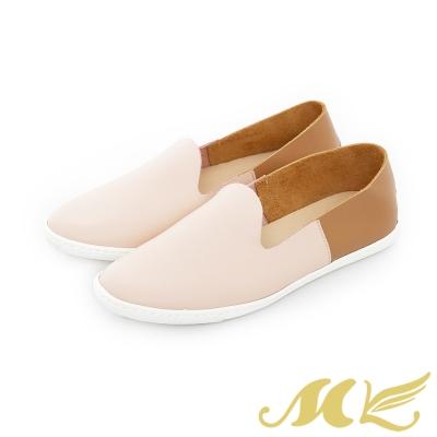 MK-網路限定-透氣真皮撞色懶人平底休閒鞋-粉棕