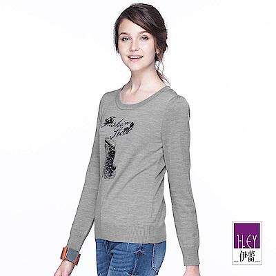 ILEY伊蕾 高跟鞋縫珠裝飾針織衫(灰)