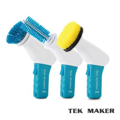 TEK MAKER無線清潔打蠟機