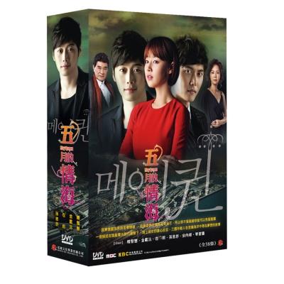 五月的情海 DVD