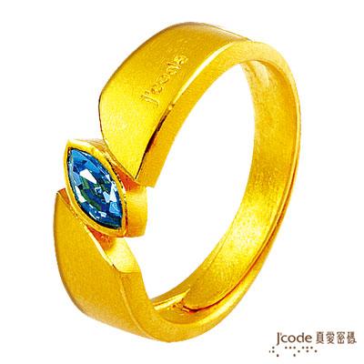 J'code真愛密碼-覓愛 純金戒指 (男)