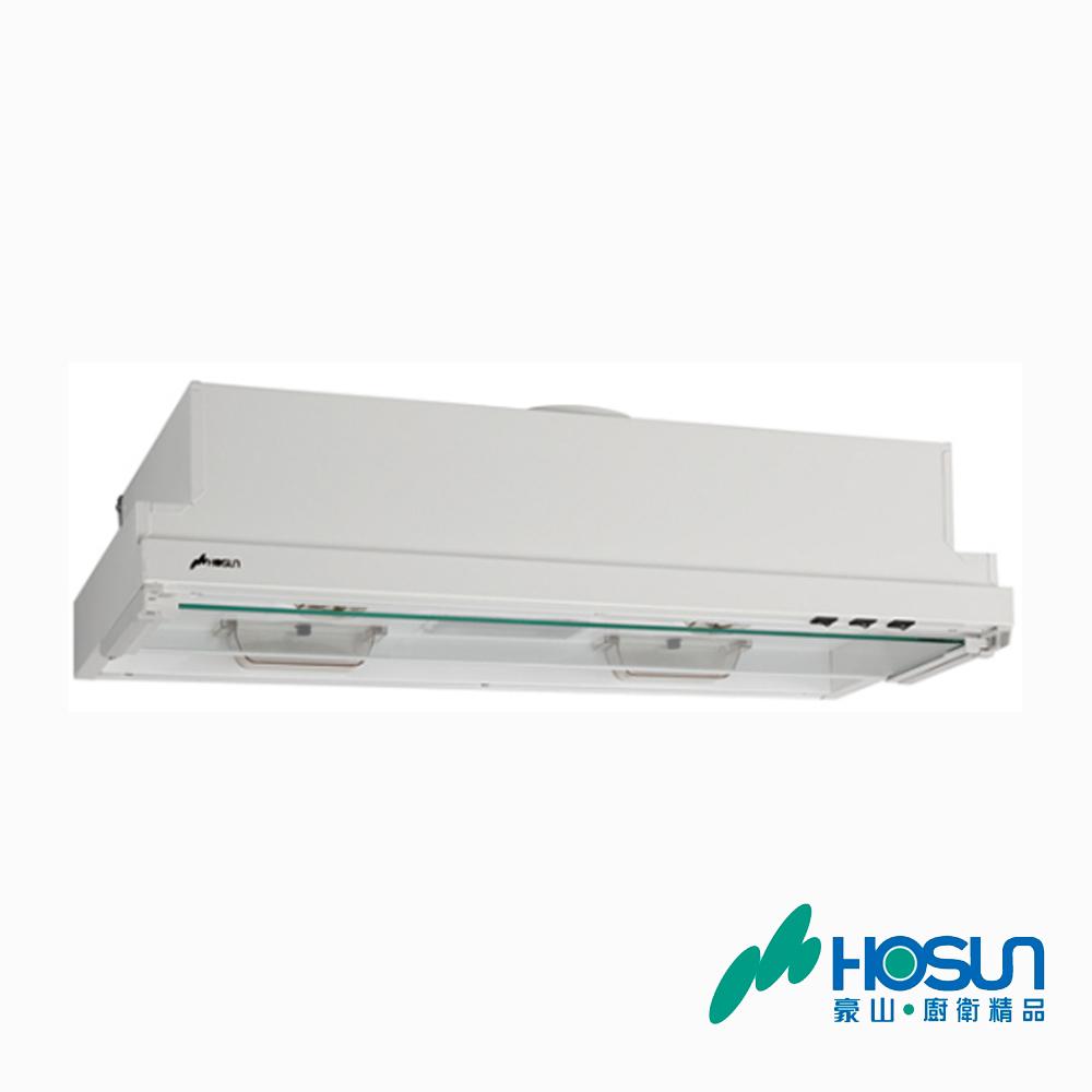 豪山 HOSUN 全隱藏式烤漆白排油煙機(90CM) VEQ-9159