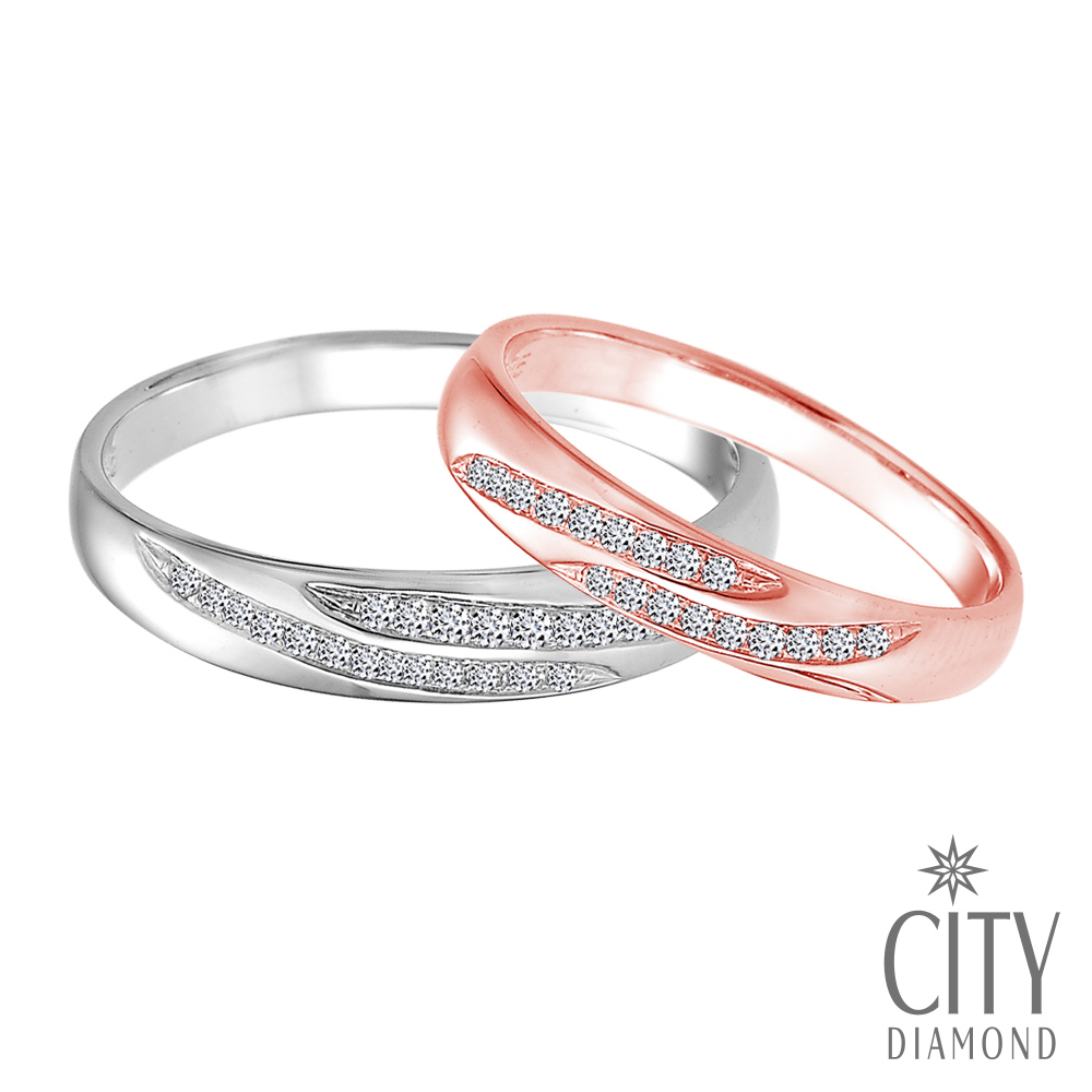 City Diamond『漫步左岸』鑽石求婚對戒-白/玫瑰金