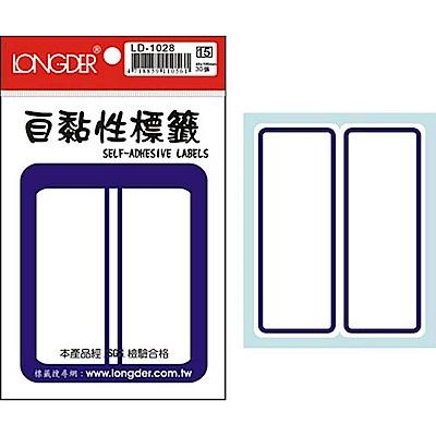 龍德 LD-1028 藍框 自粘標籤 30P  (20包/盒)