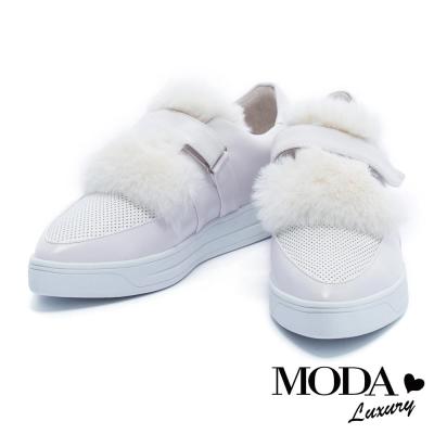 休閒鞋 MODA Luxury 無限可愛毛毛尖頭厚底休閒鞋-白