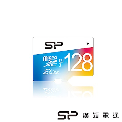 SP廣穎 microSDXC UHS-1 彩色手機記憶卡 128GB