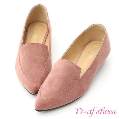 D+AF 知性優雅.素面絨料尖頭低跟鞋*粉