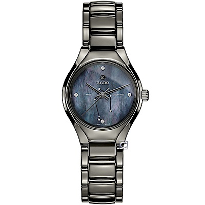 RADO雷達真我系列12星座時尚腕錶-天秤座(R27243942)-30mm