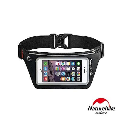 Naturehike 反光防水可透視貼身路跑運動腰包 手機包 黑色-急
