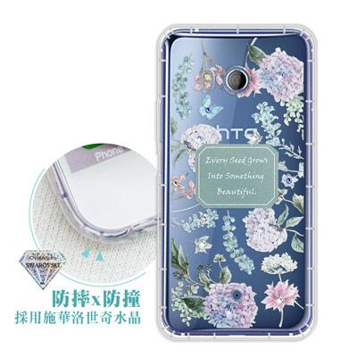 浪漫彩繪 HTC U11 水鑽空壓氣墊手機殼(幸福時刻)