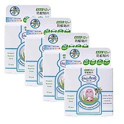 貝恩 Baan嬰兒防蚊貼片25片裝 (4盒組)