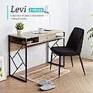 李維工業風個性單抽3.7尺書桌椅組