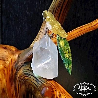 A1寶石 頂級彩色水晶鳥-白水晶簇/同聚寶盆發財樹水晶洞功效 @ Y!購物