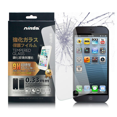 NISDA Apple iPhone 5S/SE/5鋼化 9H 0.33mm玻璃...
