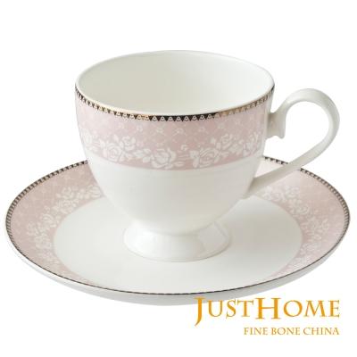Just Home 凡爾賽玫瑰高級骨瓷 2 入咖啡杯盤組(附禮盒)