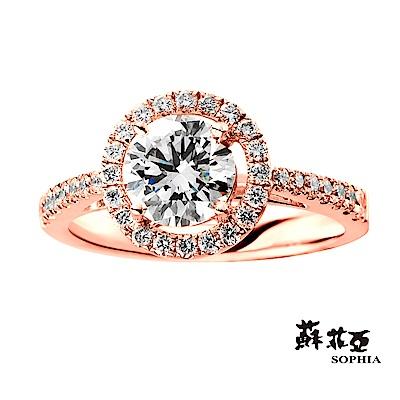 蘇菲亞 SOPHIA - 閃耀星願1.00克拉FVS2鑽石戒指