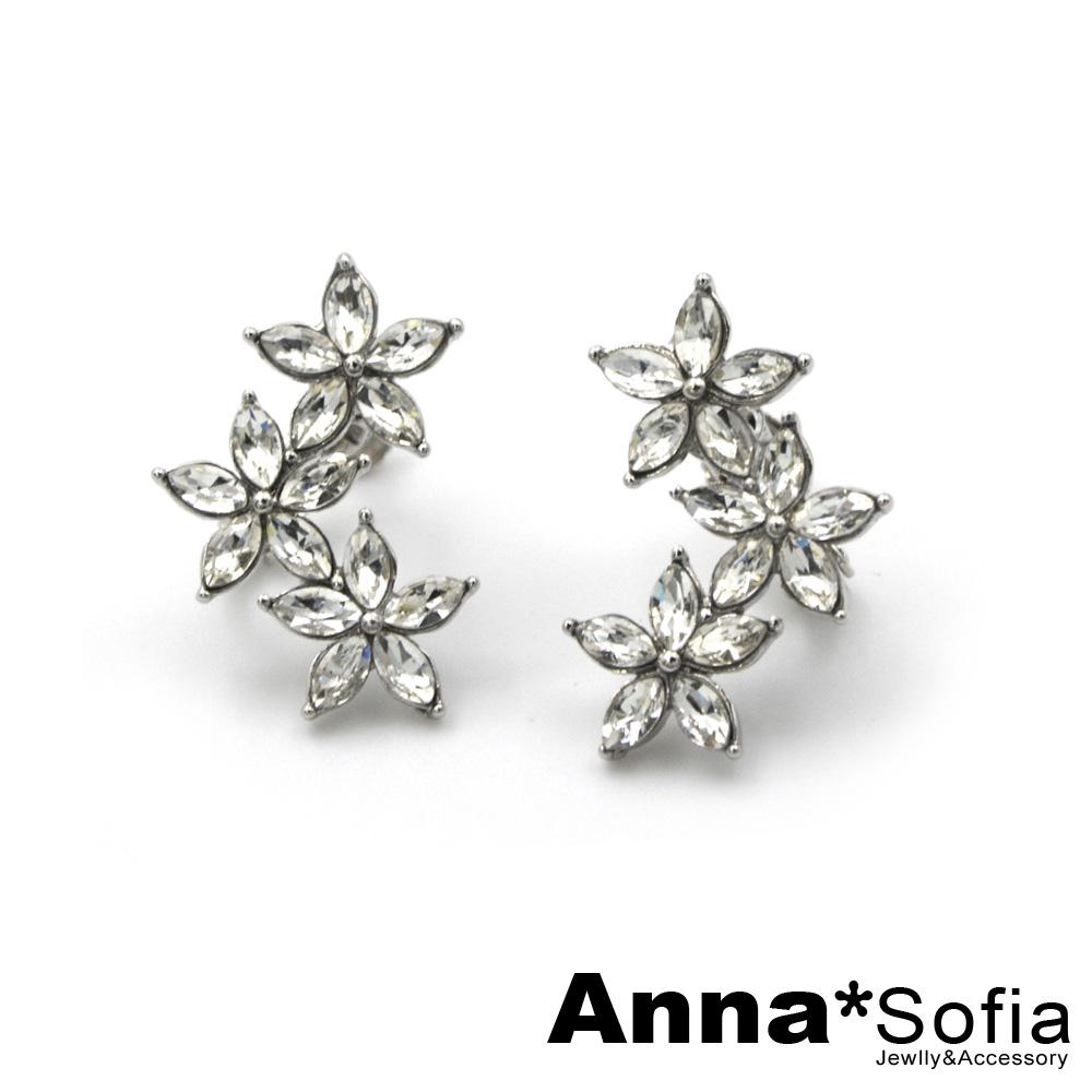 AnnaSofia 三緹花漾晶 夾式耳環耳夾(銀系)