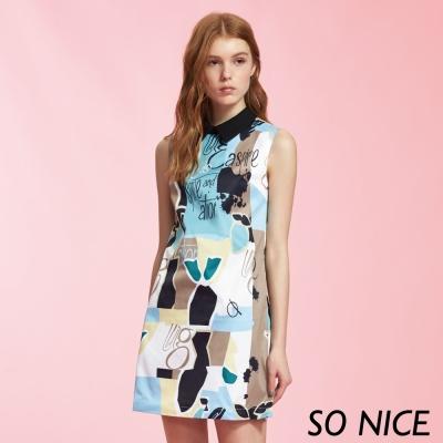 SO NICE多彩印花設計洋裝