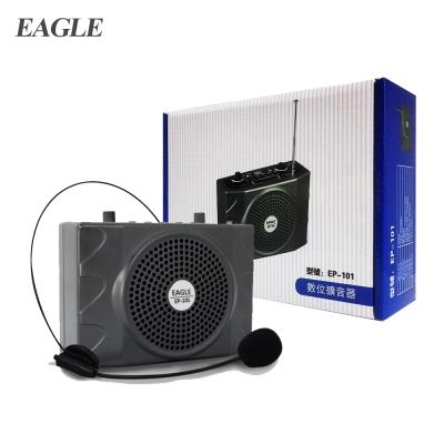 【EAGLE】充電式多媒體教學擴音機(EP-101)
