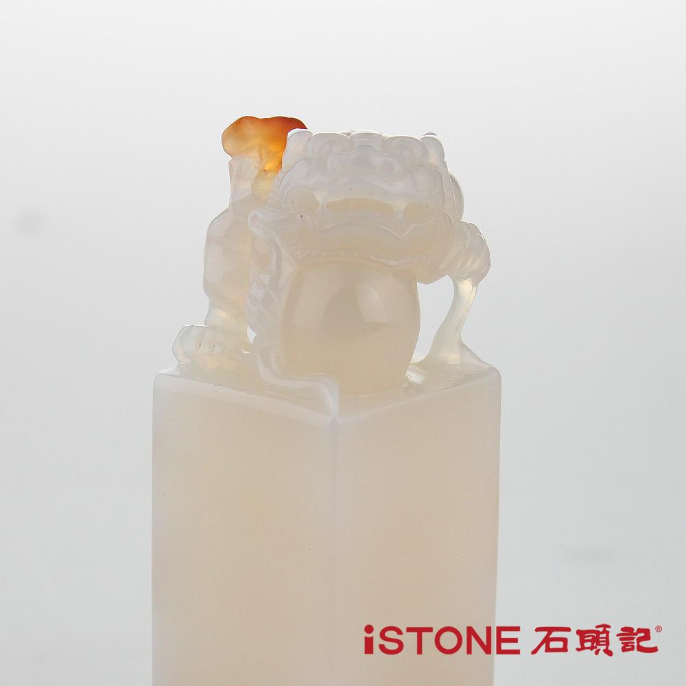 石頭記 冰彩玉髓玉璽-極富貔貅-15