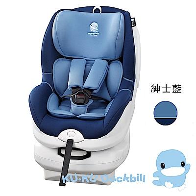KU.KU酷咕鴨-經典ISOFIX安全汽座-紳士藍/爵士紫/賽車紅(3色可選)
