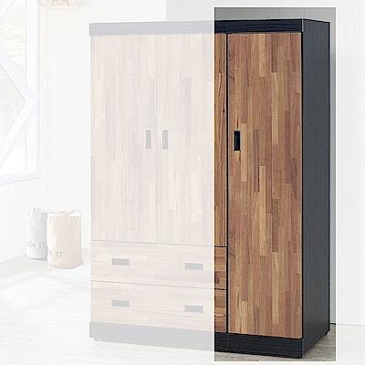 H&D 積層木1.3尺單門衣櫥 (寬40X深58X高176cm)