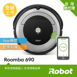 美國iRobot Roomba 690wifi掃地機器人