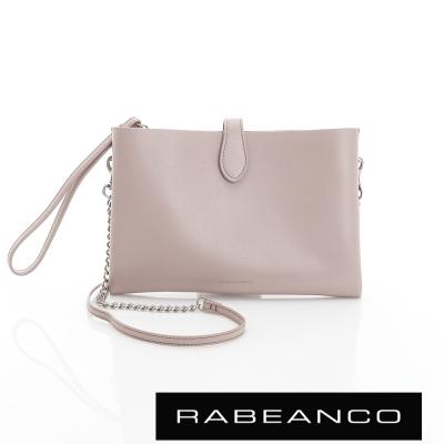 RABEANCO-迷時尚牛皮系列多夾層鏈帶手拎包-粉