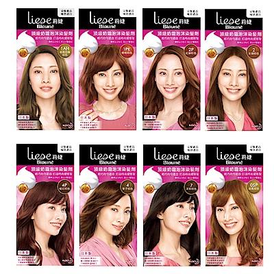 莉婕 頂級奶霜泡沫染髮劑 (共11色可選)