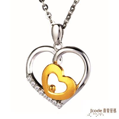 J'code真愛密碼金飾-心愛項鍊 純金+925銀墜