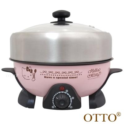 Hello-Kitty電火鍋OT-520