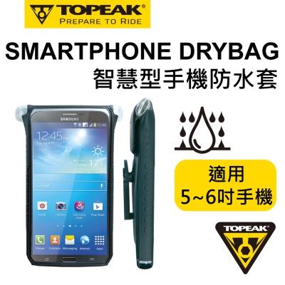 TOPEAK SMARTPHONE DRYBAG智慧型手機防水套