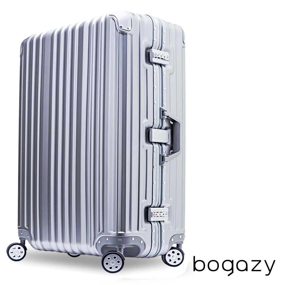 Bogazy 幻影侍者 20吋PC鋁框磨砂霧面防刮行李箱 (閃耀銀)