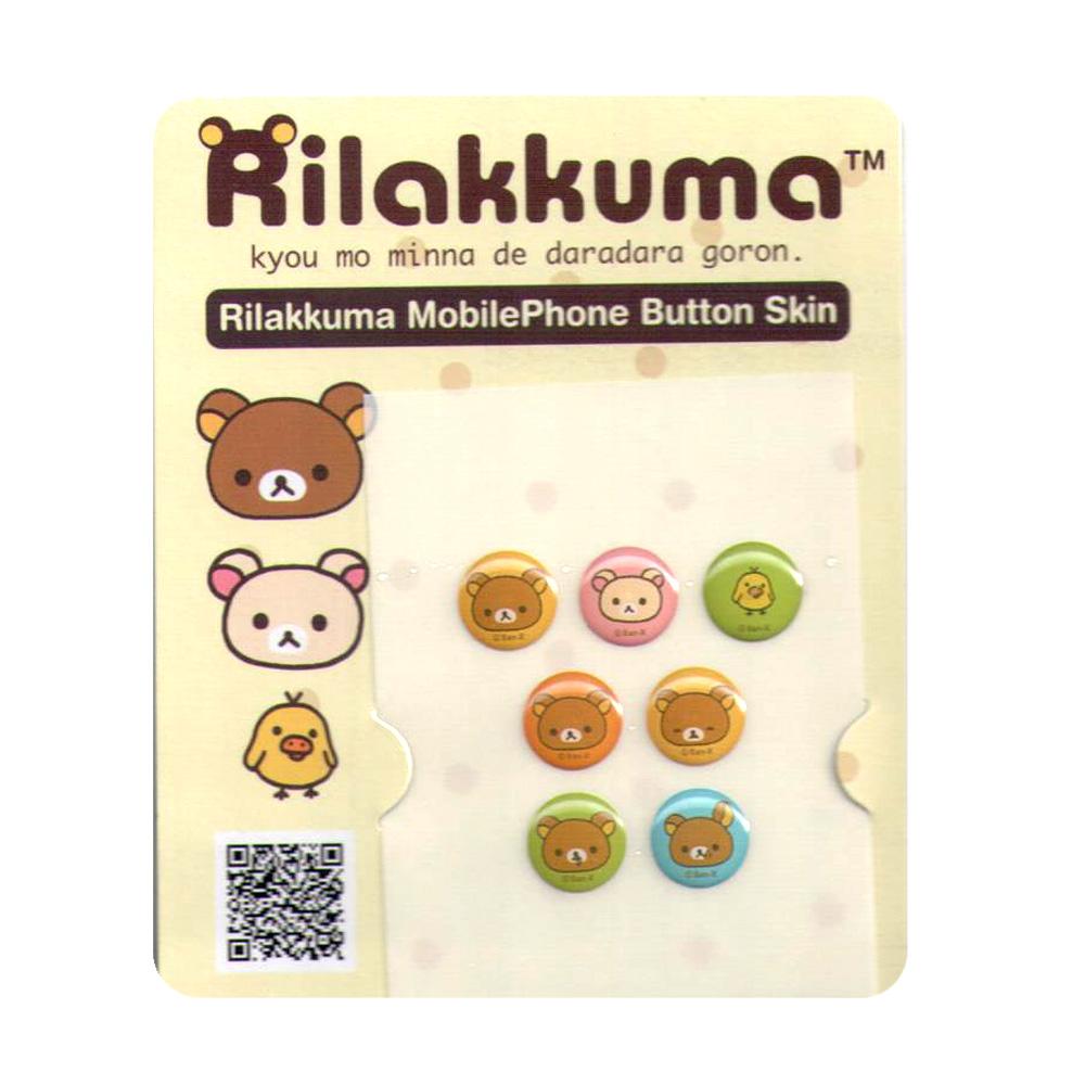 Rilakkuma 蘋果APPLE系列專用按鍵貼