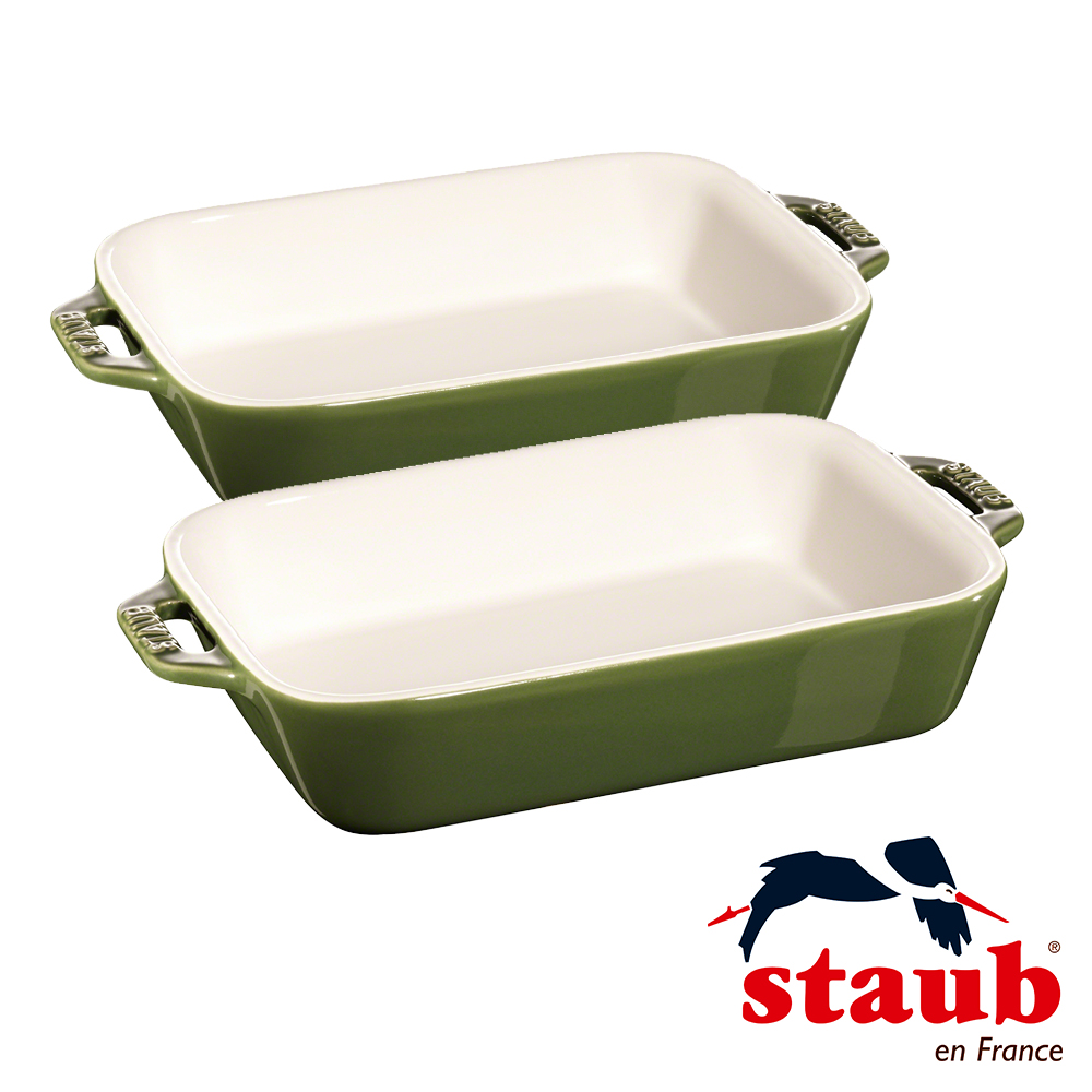 法國Staub雙把長型烤盤20x16cm羅勒綠2入組