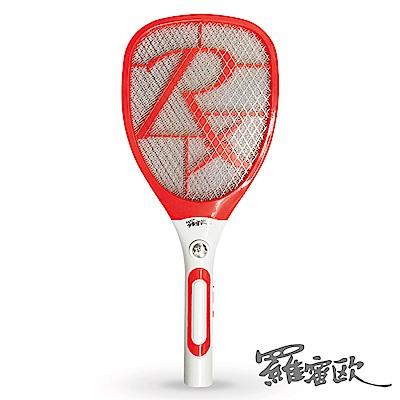 羅蜜歐 USB充電式安全開關電蚊拍