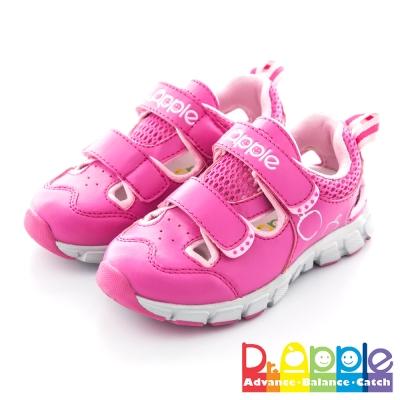 Dr. Apple 機能童鞋 酷玩配色運動休閒款 桃紅