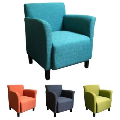 狄達沙發椅-藍/橘/灰/綠4色(單人沙發/布沙發)