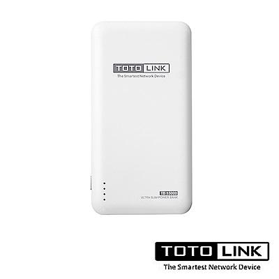 TOTOLINK-15000mAh-超薄快充行動電